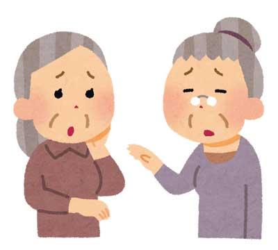 老人ホームの種類