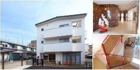 長岡京市 サービス付き高齢者向け住宅 相生