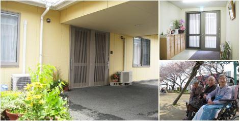 豊川市 住宅型有料老人ホーム マ・コdeホーム八丁