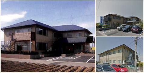 稲沢市 グループホームほのぼの広場