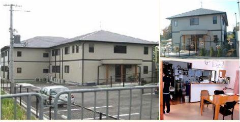 奈良市 こくせい館