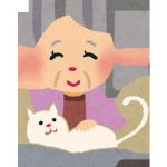 ペットと入れる老人ホーム