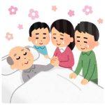 終身介護つき老人ホーム