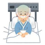 高齢者の抗がん剤治療