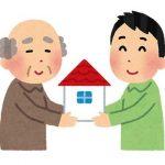 親の家を売る