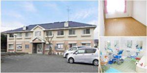 横浜市 住宅型有料老人ホーム ハートフルケアホームいずみ