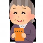 国民年金6万円で入れる老人ホーム