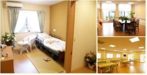 和歌山市 サービス付き高齢者向け住宅 そうせい松島