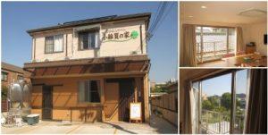 和歌山市 小雑賀の家