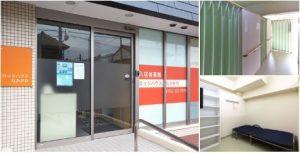 名古屋市 ロッジハウスなかがわ