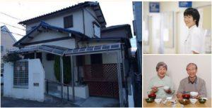 名古屋市 ハートハウス香流