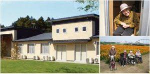 筑西市 グループホーム 高齢者ホーム陣屋