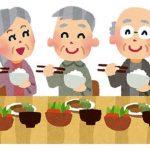 食事が美味しい老人ホーム