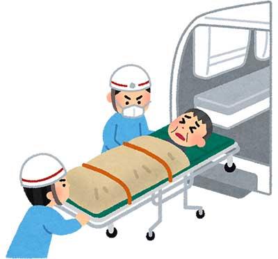 老人ホームから救急車で運ばれる