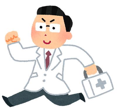 老人ホームに往診してくれる医者