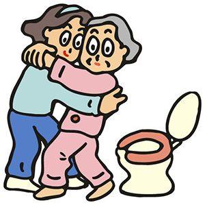 老人ホーム トイレ介助