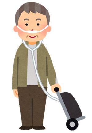 在宅酸素対応可能な老人ホーム