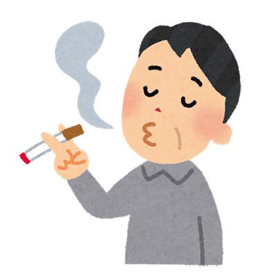 老人ホーム 喫煙